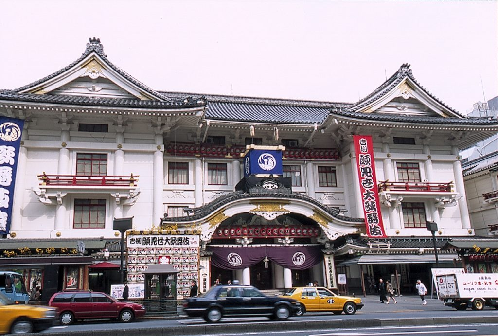kabukiza_1