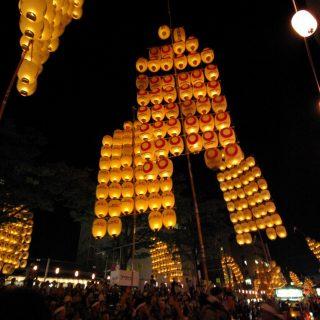 akita festival