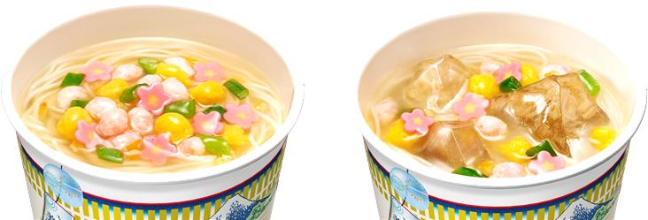 Cup Noodle de macarrão gelado