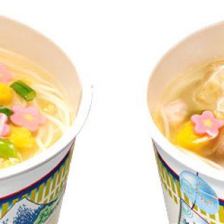 Cup Noodles de macarrão gelado