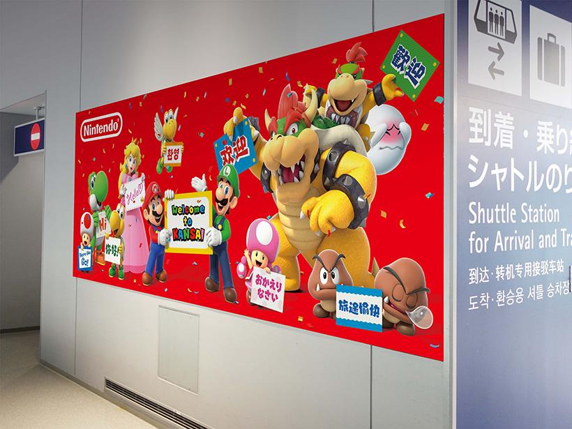 Aeroporto de Kansai Nintendo