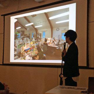 Takayuki Aoki, Ghibli Japan House