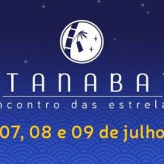 tanabata araraquara