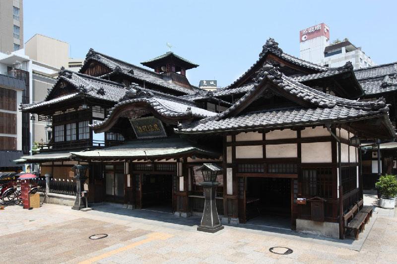 Entrada do Dogo Onsen, em Matsuyama