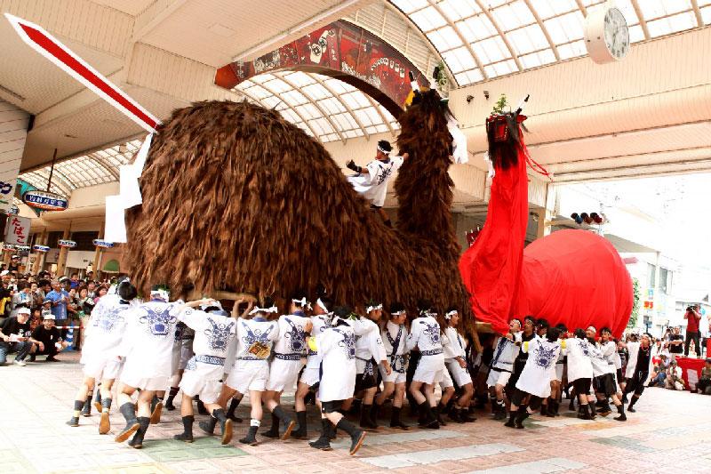 Festival Ushi-Oni em Uwajima