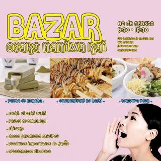 bazar osaka naniwa