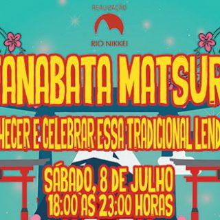 tanabata-rio-2017