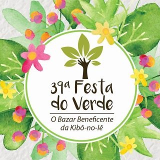 Festa do Verde Kibo no Ie