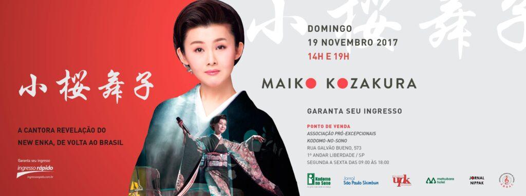 Maiko Kozakura