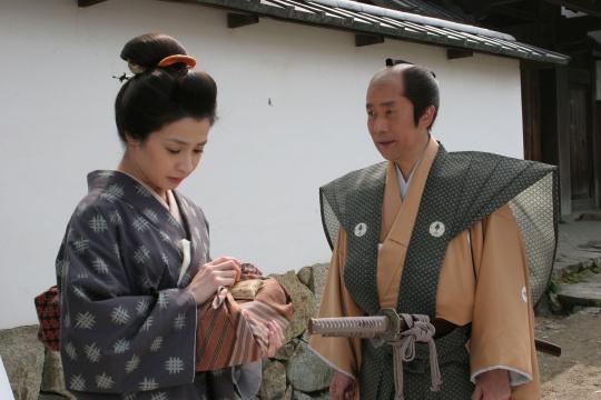 Yamada Honra de Samurai