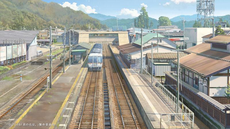 Cena da estação de trem no filme Your Name.