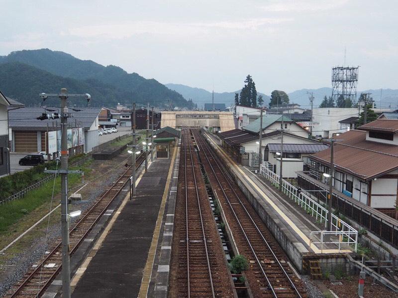 Estação de trem em Hida, Gifu