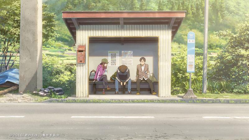 Ponto de ônibus no filme Your Name.