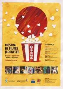 Mostra de Filmes Japoneses