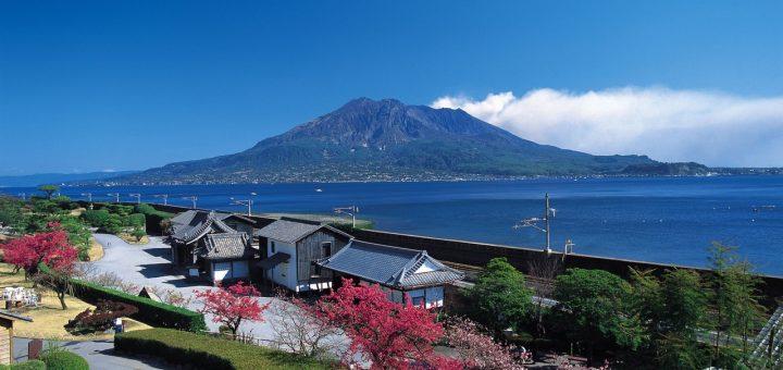 Kagoshima, a província da natureza