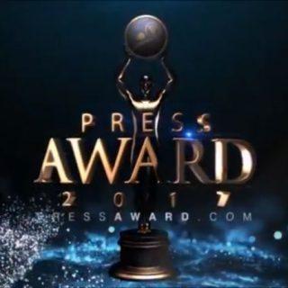 Brazilian International Press Award