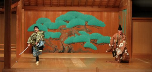 Cena de Kobu-Uri Kyoguen