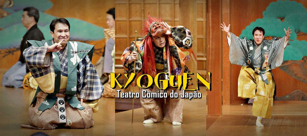 Teatro Kyoguen no Brasil