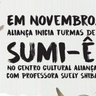 sumie