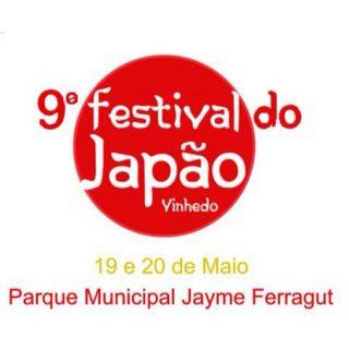 Festival do Japão em Vinhedo