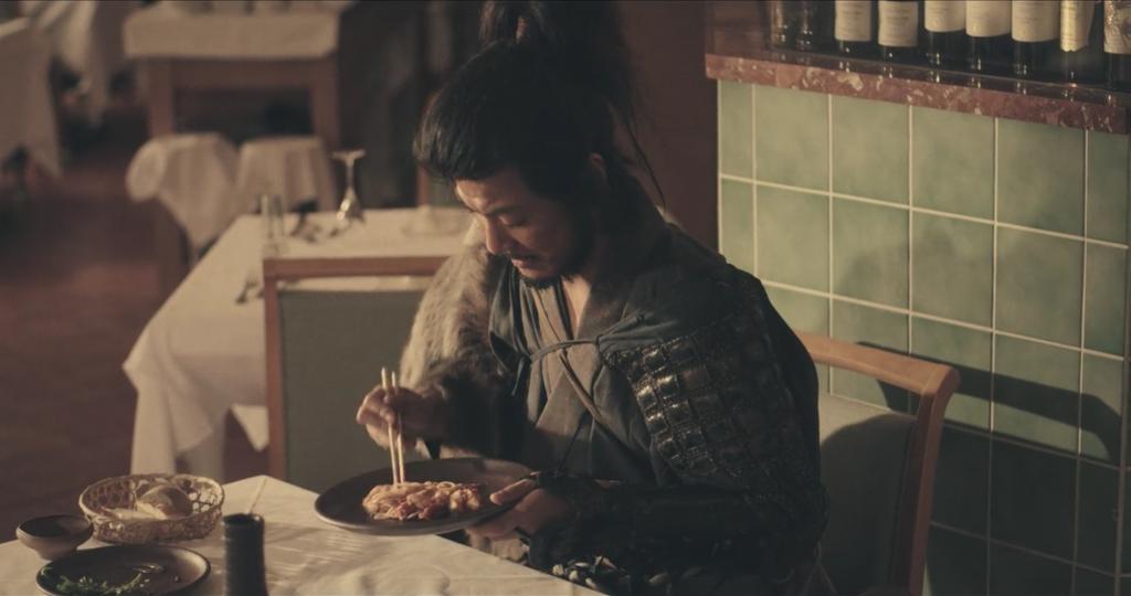 samurai goumet