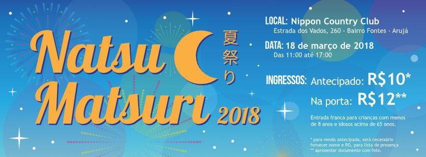 natsu matsuri 2018