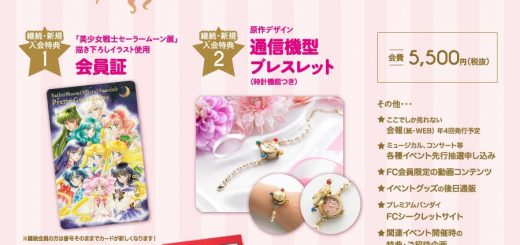 Sailor Moon Fan Club