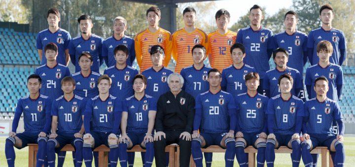 Jogos da Seleção japonesa em 2018