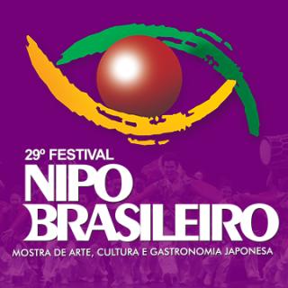 festivalnipobrasileiro_dest