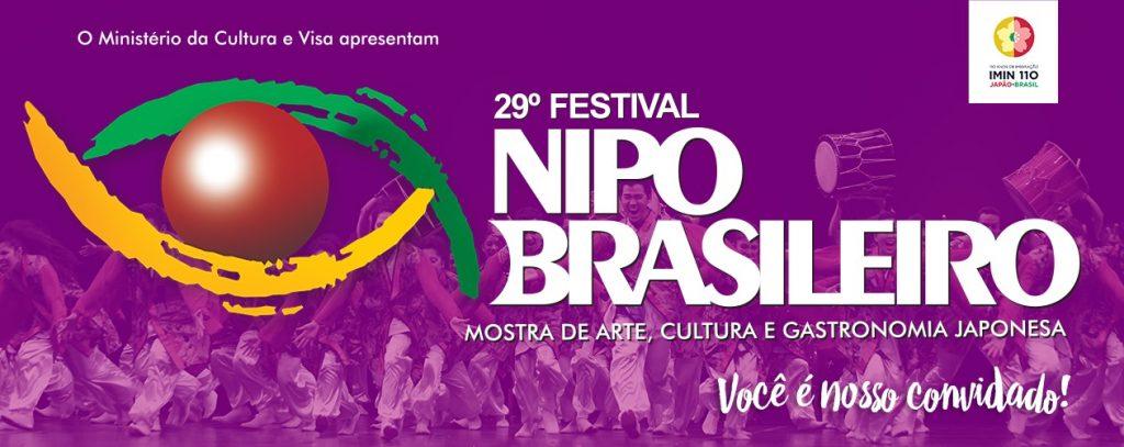 festivalnipobrasileiro 2018