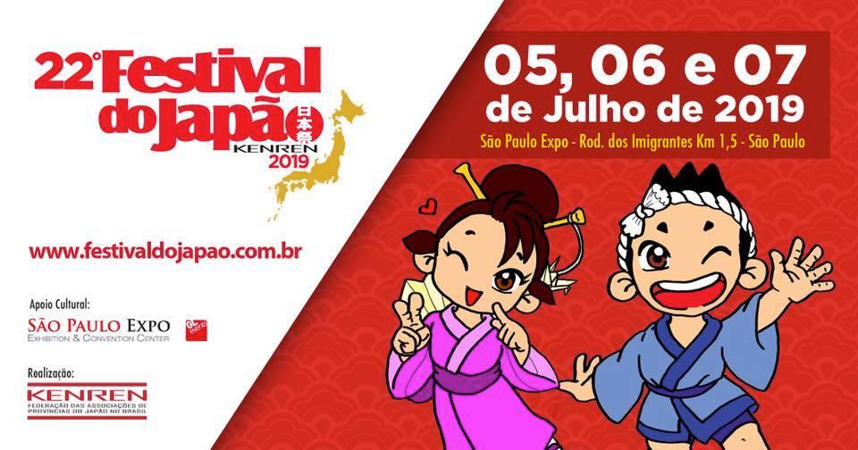 22 festival do japao