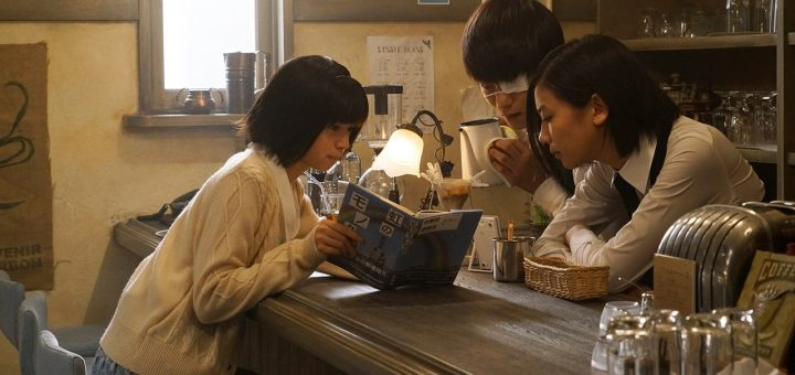 Live Action – Tokyo Ghoul