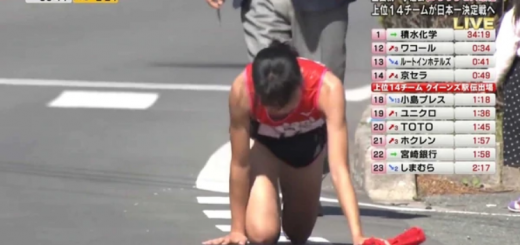 corredora japonesa Rei Iida