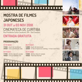 mostradefilmes_curitiba