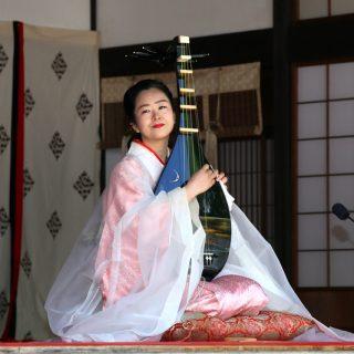 Biwa Akiko Sakurai