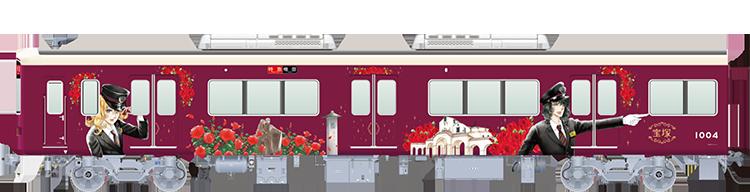Trem temático de Rosa de Versalhes