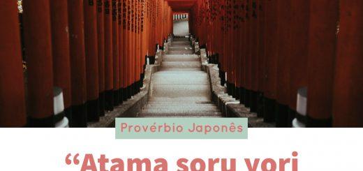 Provérbio japonês Antes de olhar(1)