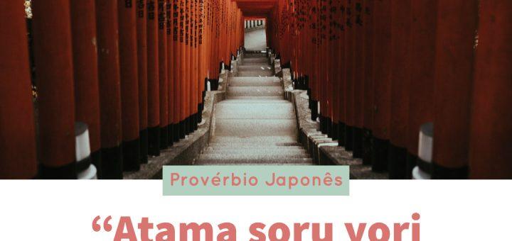 Provérbio japonês: Antes de olhar