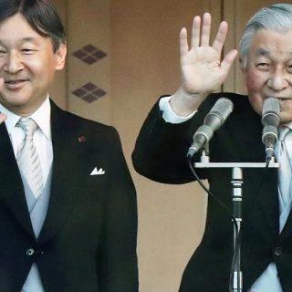 O príncipe-herdeiro Naruhito e o imperador Akihito