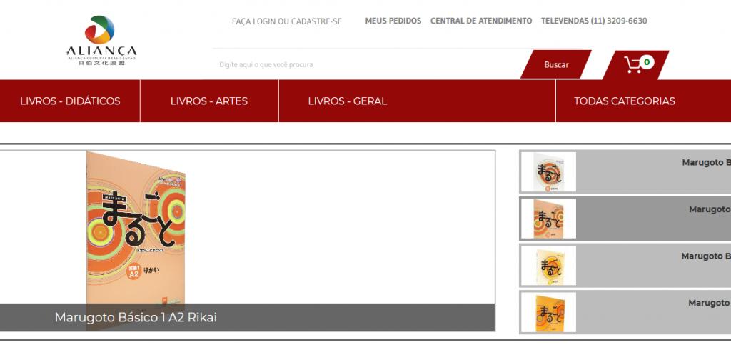 homepage da Livraria Virtual da Aliança