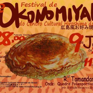 festival de okonomiyaki 2019
