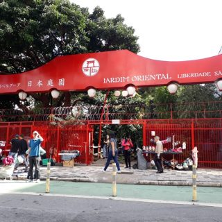 fachada reformada do Jardim Oriental da Liberdade