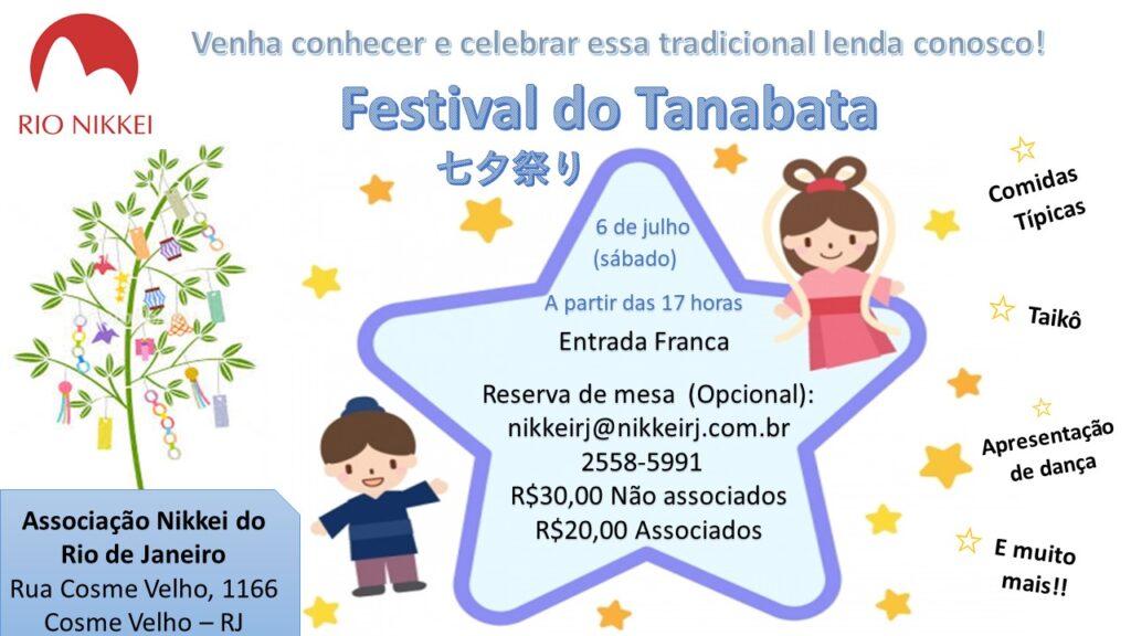 tanabata matsuri Rio de Janeiro