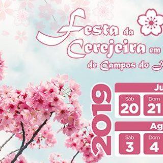 festa da cerejeira campos do jordão