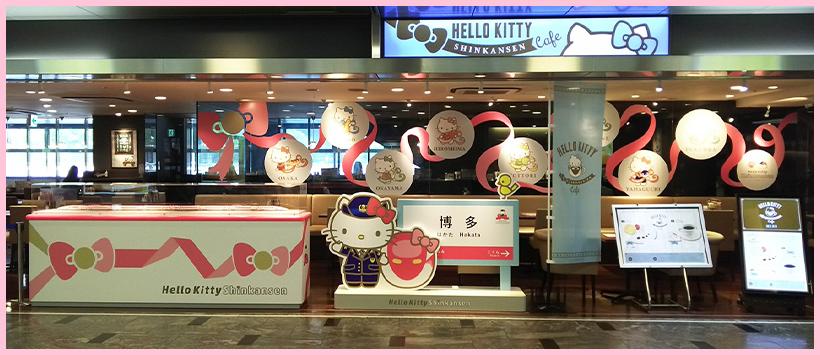 Entrada do café temático da Hello Kitty na estação Hakata, em Fukuoka