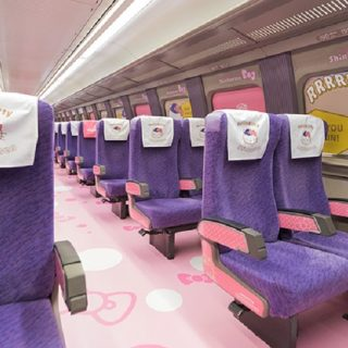 trem bala da hello kitty por dentro