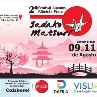 2 Sadako Matsuri