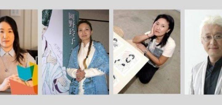 Quem são os autores japoneses que vêm para a Bienal do Rio