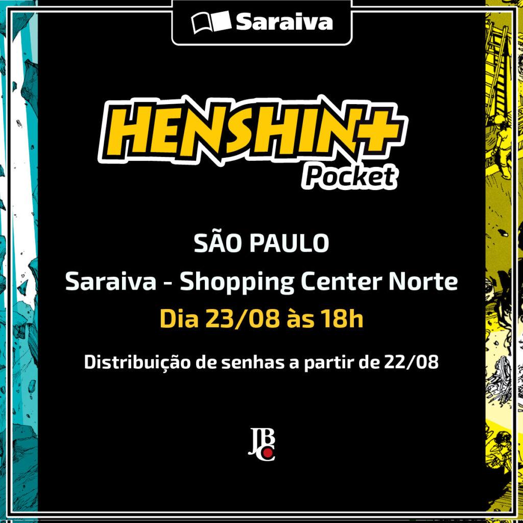 henshin+ pocket