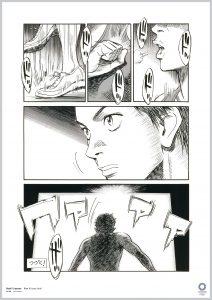 Naoki Urasawa Manga Now it's your turn